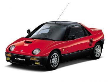 Suzuki Cara