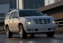 Cadillac Escalade III Внедорожник 5дв.