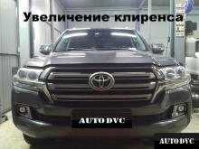 Toyota Land Cruiser 200 увеличение клиренса